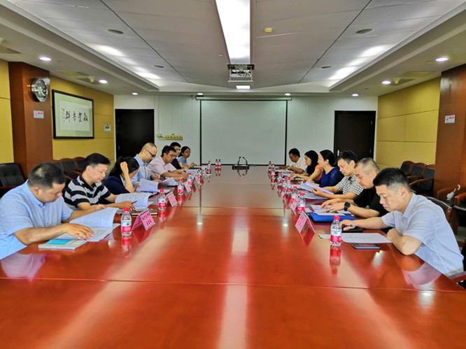 广州市信用办组织赴南沙开展社会信用体系建设工作调研